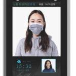 scanner body temperature