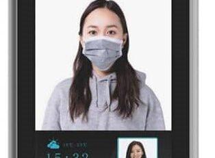 scanner temperatura corporea
